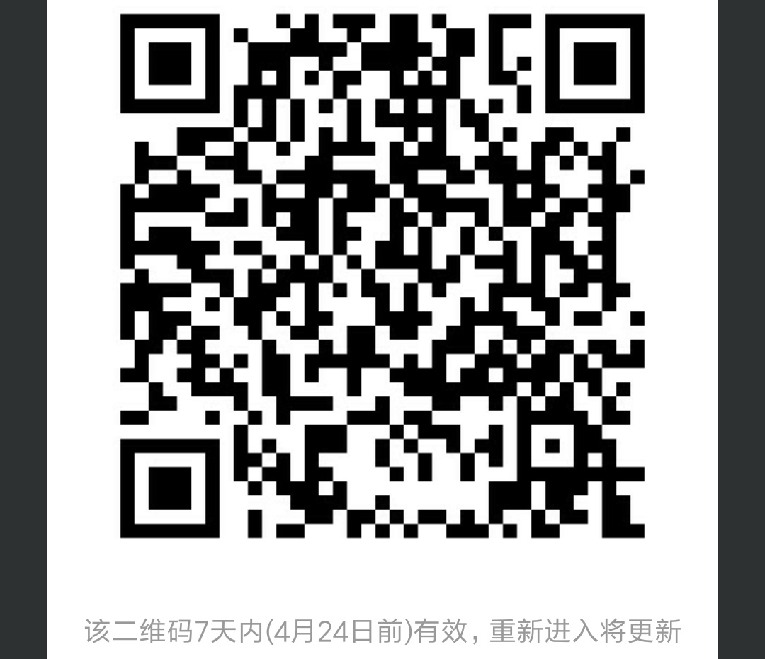 Screenshot_2018-04-17-02-16-17-816_com.tencent.mm.png